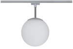 U-Rail230 CELLING Small